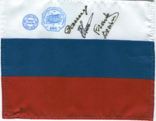 # ff200            Soyuz TMA-1/Soyuz TM-34/ISS flown Russian fla 1