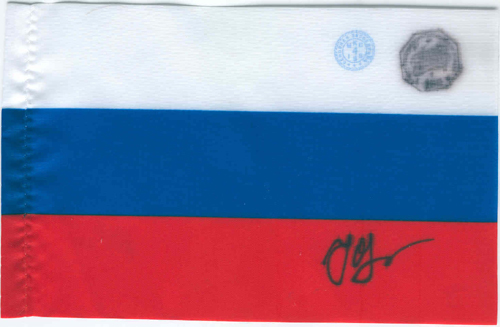 # ff199            STS-108/ISS/STS-111 flown Russian flag 1