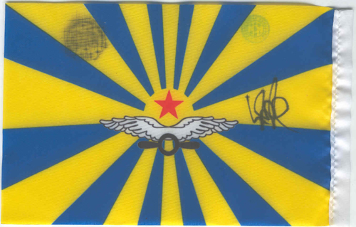 # ff199            ISS-4 expedition flown Russian Air Force flag 1