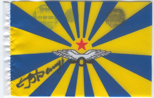 # ff151            Russian Air Force flag flown on STS-105/ISS/S 1