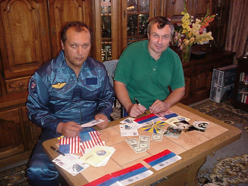 # ff151            Russian Air Force flag flown on STS-105/ISS/S 2