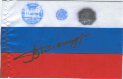 # ff152            ISS-3 flown Russian Federation flag 1