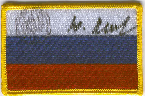 # ma301            Russian flag patch 1