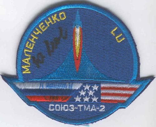 # ma302            Soyuz TMA-2 patch flown on Soyuz TMA-3/ISS/So 1