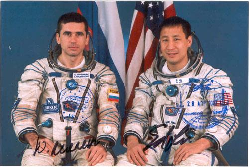 # ma231            Soyuz TMA-2 crew flown photo 1