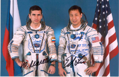 # ma232            ISS-7 crew flown photo 1