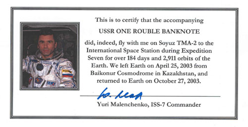 # ma400            1961 Soviet One Rouble bill flown on ISS-7 3