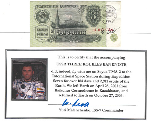 # ma401            1961 Three Roubles Soviet flown bill 1