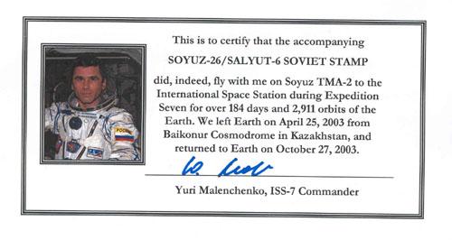 # ma432            Flown on ISS Soyuz-26/Salyut-6 Soviet postal 3
