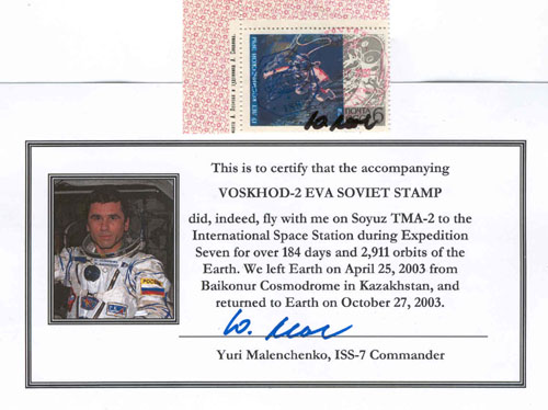 # ma431            Leonov EVA artwork stamp flown on ISS 1