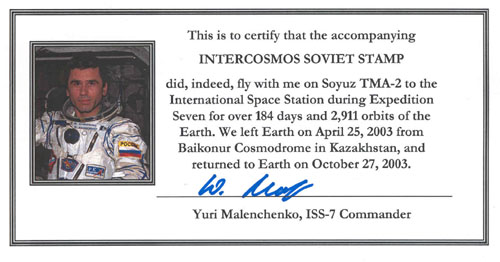 # ma433            Intercosmos Soviet stamp flown on ISS 2