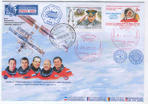 # ma200            ISS-6 and ISS-7 crew flown Greeting letter 1