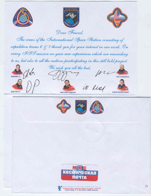 # ma200            ISS-6 and ISS-7 crew flown Greeting letter 3