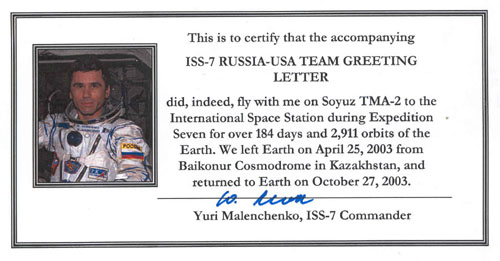 # ma201            Expedition-7 crew Greeting letter 3