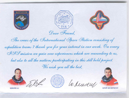 # ma201            Expedition-7 crew Greeting letter 2
