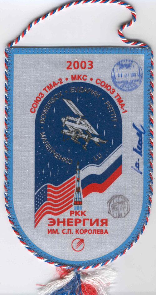 # ma344            Soyuz TMA-2/TMA-1 flown pennant 1