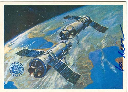 # ma607            A.Leonov, Automatic Coupling art card 1