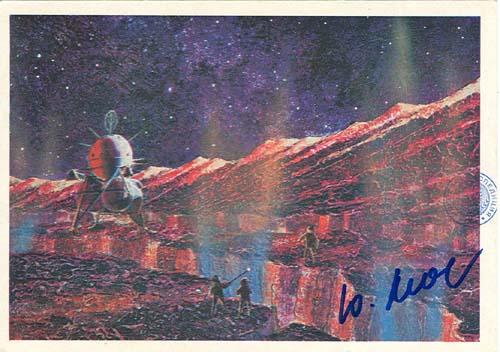 # ma609            A.Leonov art card Near A Lunar Volcano 1