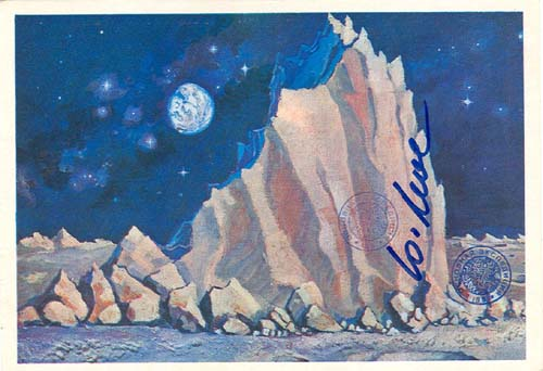 # ma610            A.Leonov art card A Lunar Peak 1
