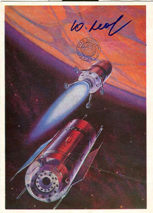 # ma613            A.Leonov artwork card There`s Mars Ahead 1