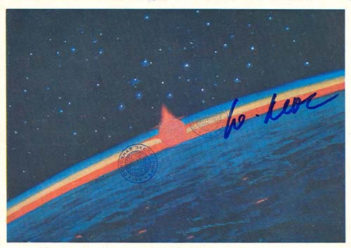 # ma617            A.Leonov artwork card Morning In Cosmos 1