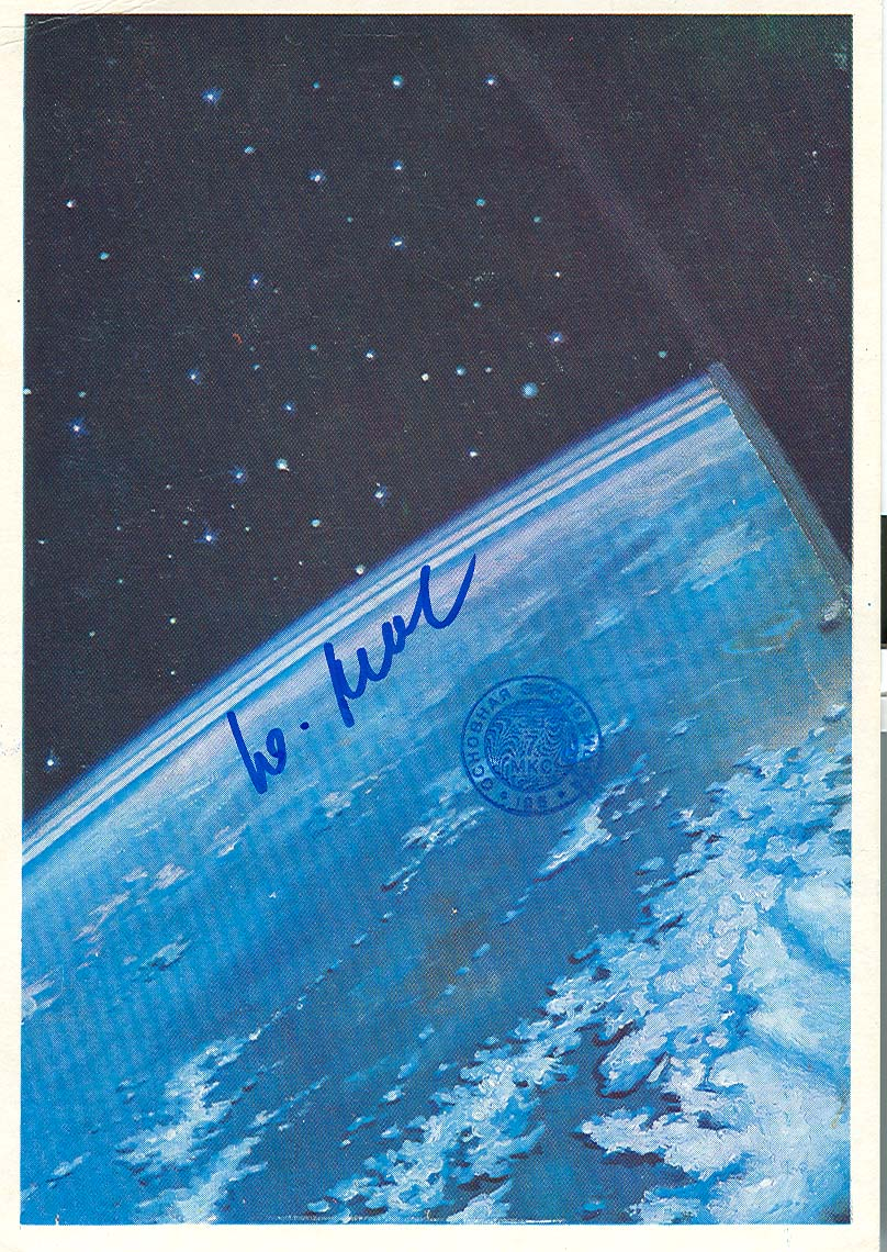 # ma618            A.Leonov artwork card The Blue Earth 1