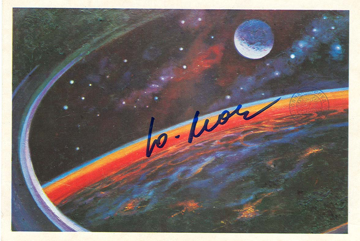 # ma619            A.Leonov artwork card The Earth In The Window 1