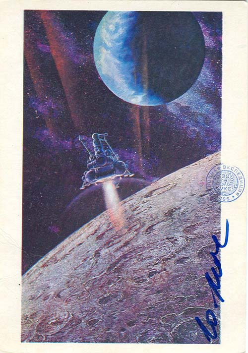 # ma621            A.Sokolov artwork card Luna-16 Near The Moon 1