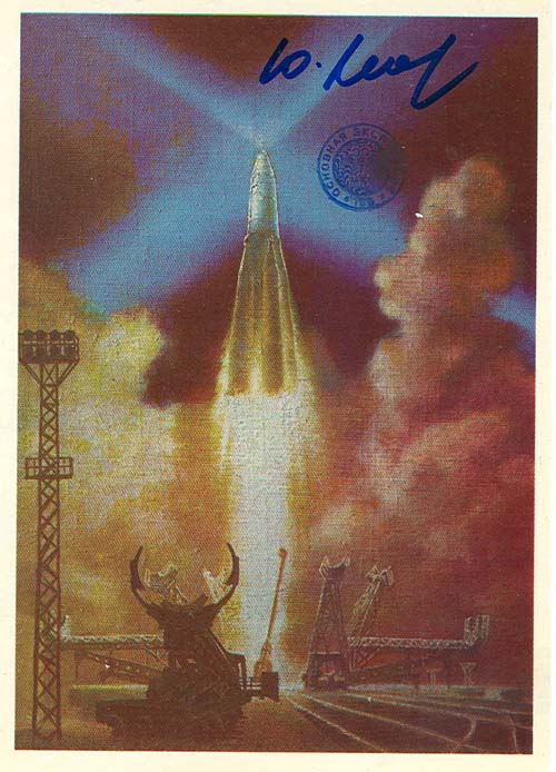 # ma625            A.Sokolov artwork card Launch Of First Sputni 1