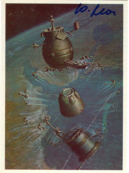 # ma628            A.Sokolov artwork card Return From Space Miss 1