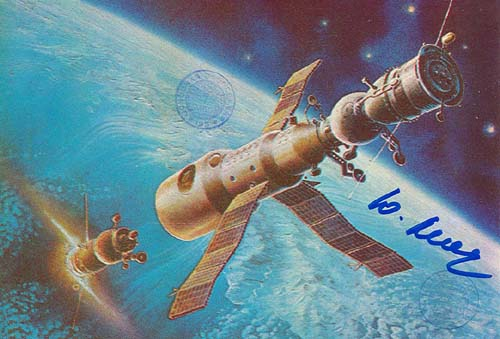 # ma629            A.Sokolov artwork card Soyuz Is Going To Dock 1