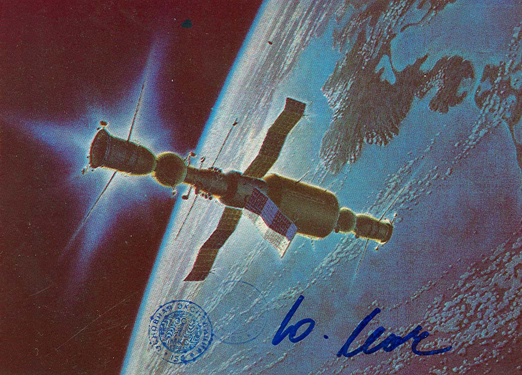 # ma630            A.Sokolov artwork card Over The Black Sea 1