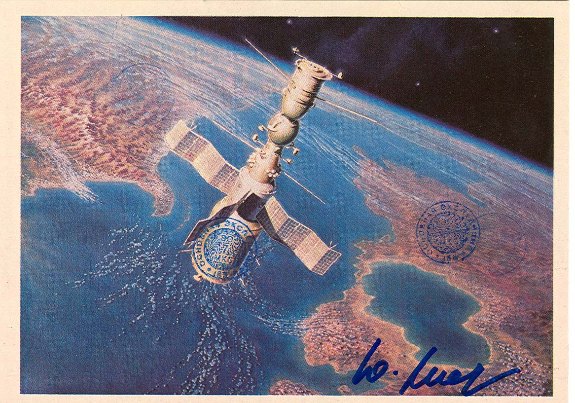 # ma632            A.Sokolov artwork card Salyut-6/Soyuz 1