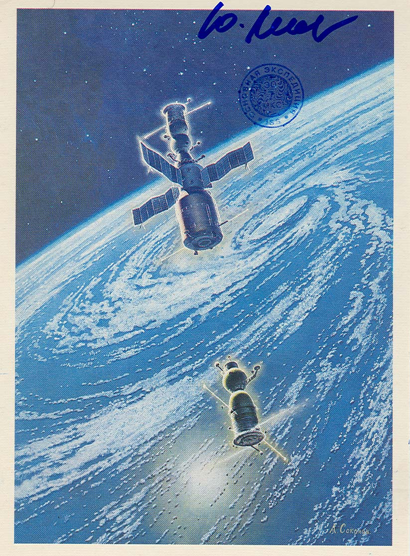 # ma633            A.Sokolov artwork card Over The Cyclon 1