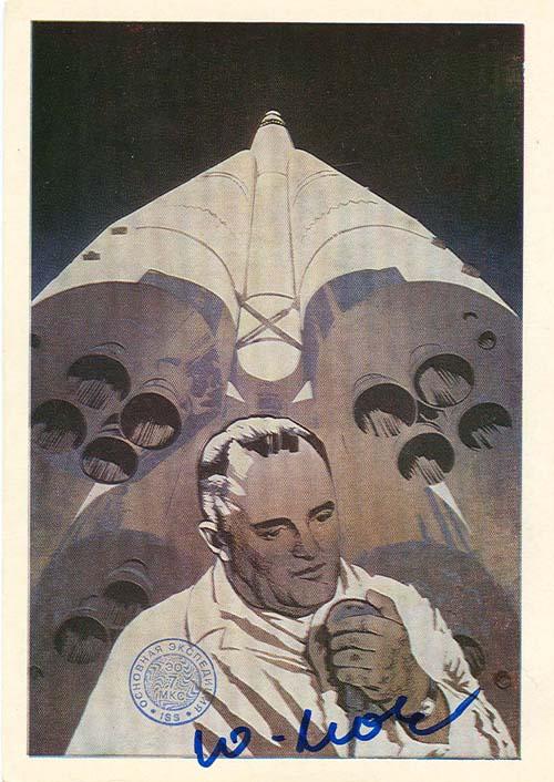 # ma641            Sergei Korolev artwork of E.Datsko 1