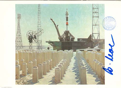 # ma643            A Sunny Day at Baikonur artwork card flown on 1