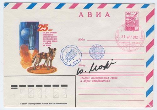 # ma500            Laika-Sputnik-2 flown cover 1