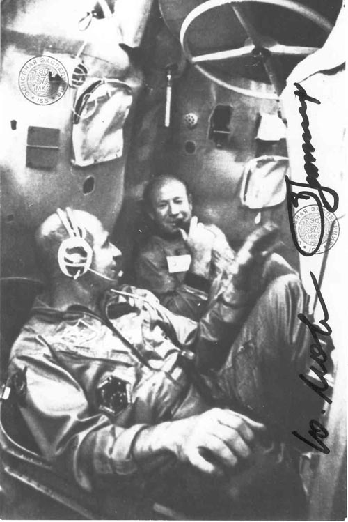 # ma351            Stafford-Leonov photo flown on ISS 1