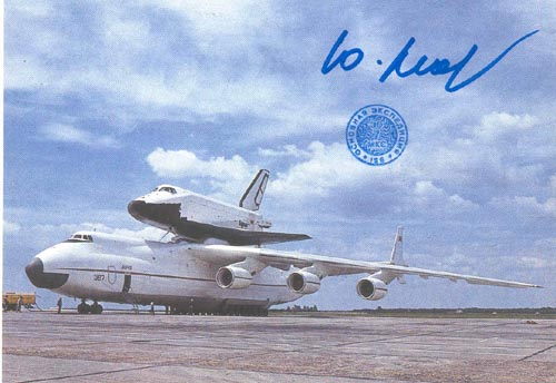 # ma370c            An-225-Buran flown on ISS card 1