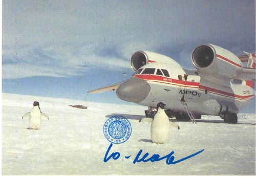 # ma370e            An-74 Antarctic transport aircraft cards flo 1