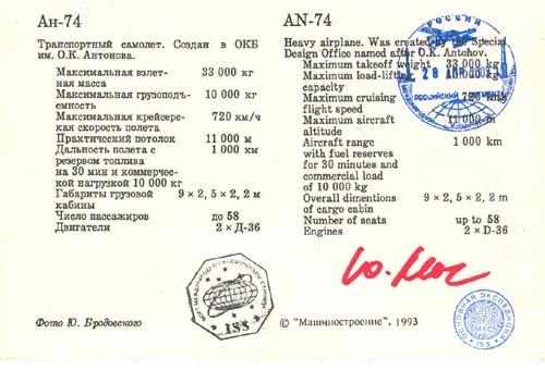 # ma370e            An-74 Antarctic transport aircraft cards flo 2