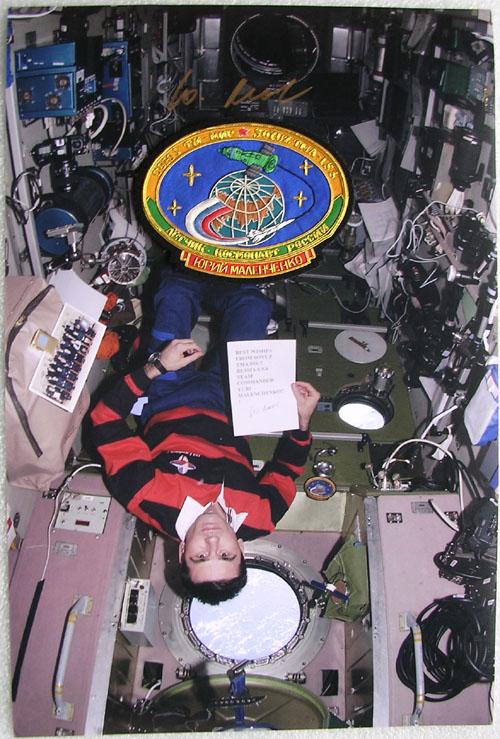 # ma250            Cosmonaut Malenchenko personal flown patch 1