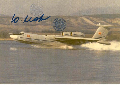 # ma371            A-40/BE-42 amphibian aircraft card 1