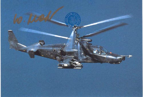 # ma373            Kamov-50 attack helicopter card 1