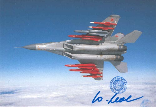# ma376            Mig-29 fighter aircraft flown card 1