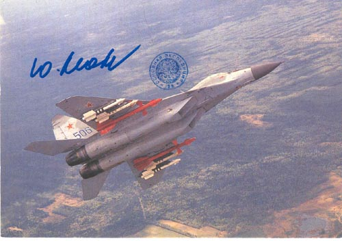 # ma376a            Mig-29 fighter plane card 1