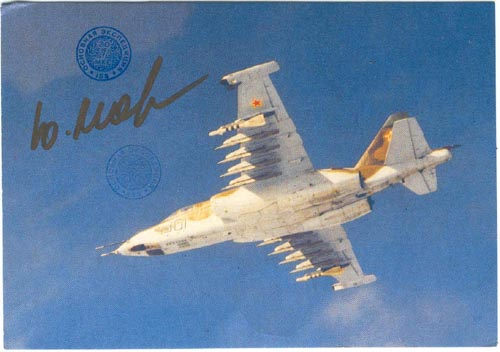 # ma377            Su-25 attack aircraft card 1