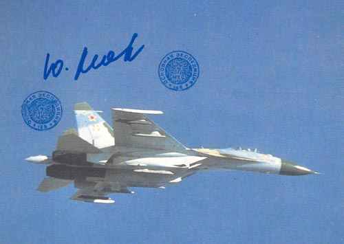 # ma378            Su-27 fighter-interceptor card 1