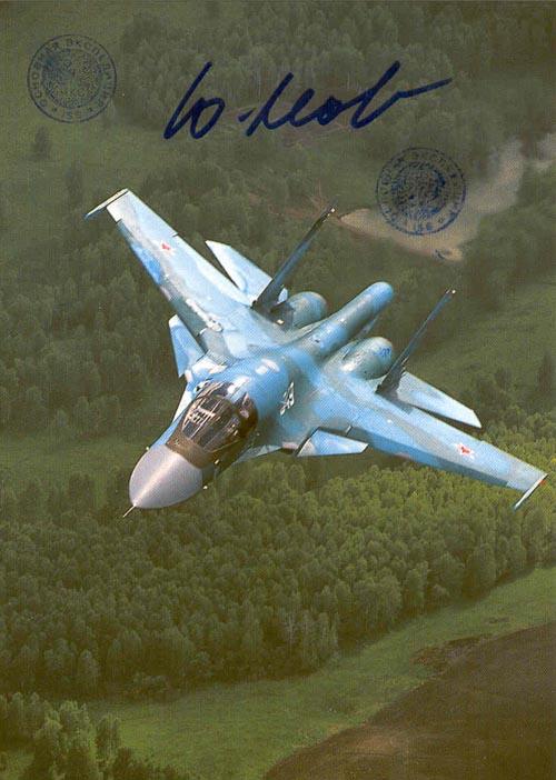 # ma379            Su-32FN/Su-34 front strike aircraft card 1