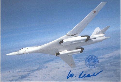 # ma381            Tu-160 supersonic strategic bomber card 1